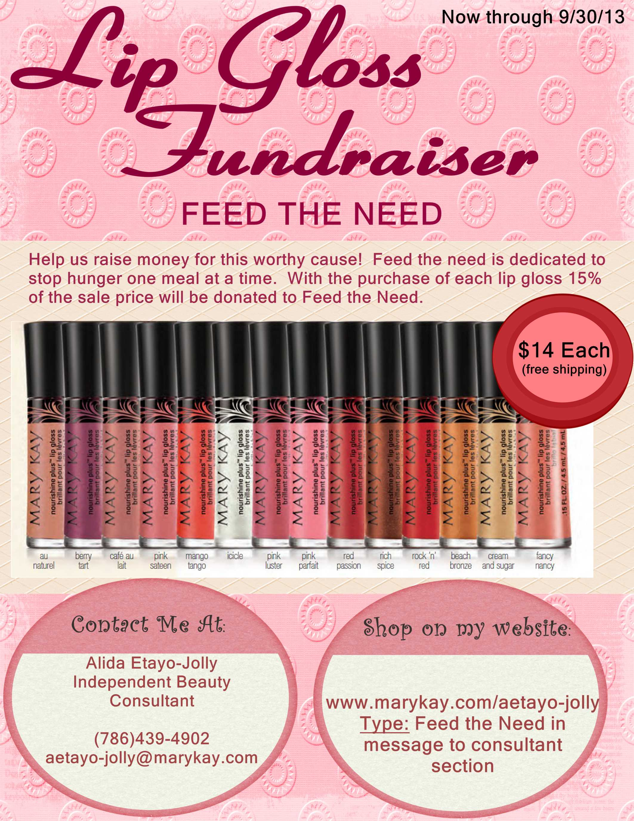 Buy A Lip Gloss To Help Feed The Need